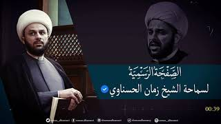 صوت الحسين الهادر بين الماضي والحاضر    ٨    طور الشيخ هادي النويني