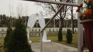 """Поместье """"Видное"""", свадебная площадка на природе"""