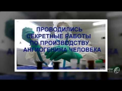 Актовегин детям. ППНС. ЧМТ. ОНМК. Видео - Все об актовегине
