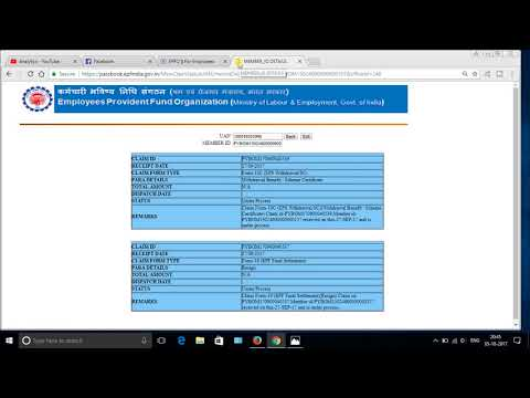 How To Check PF Claim Status Online / Offline Applied ( Under Process, Claim Settled )