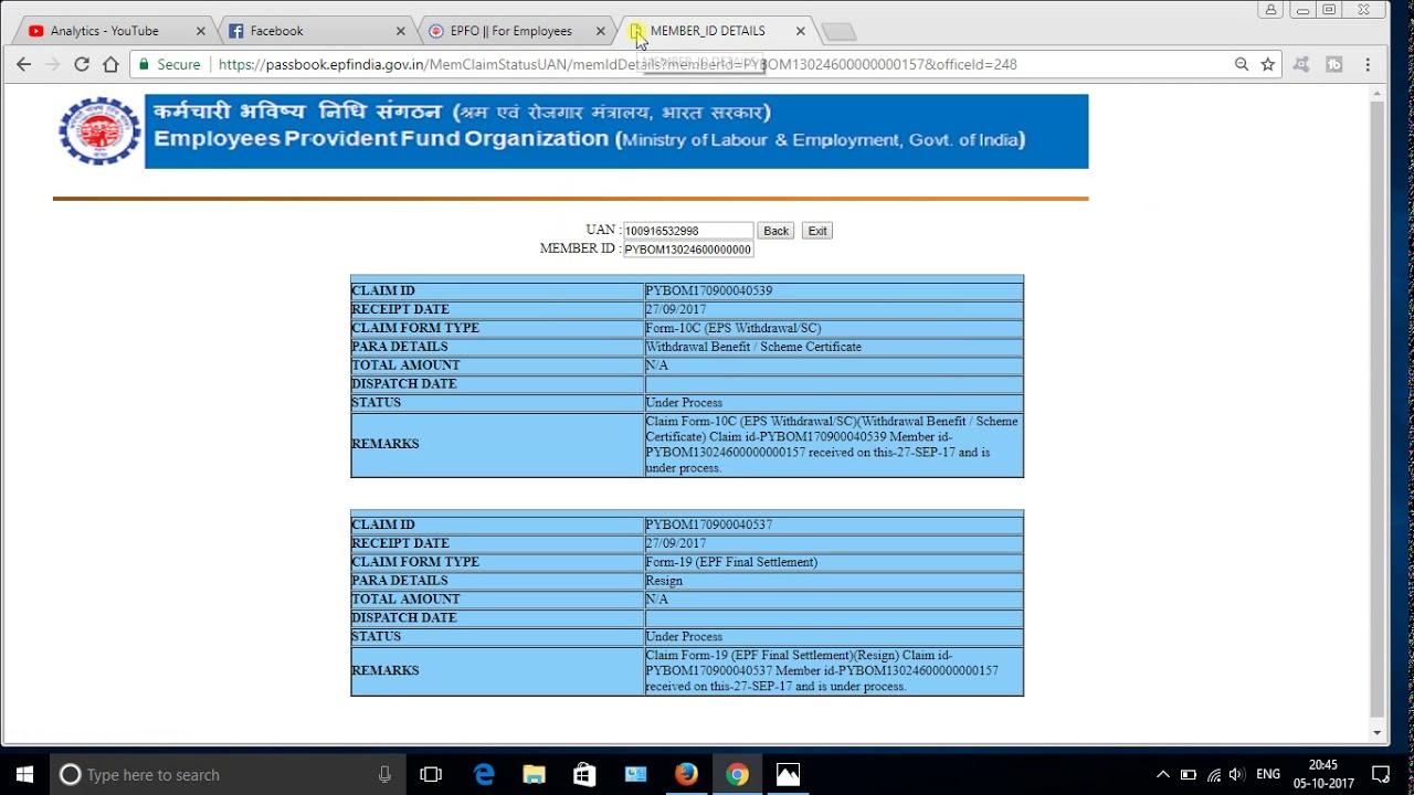 Form 19 Tamil Pdf