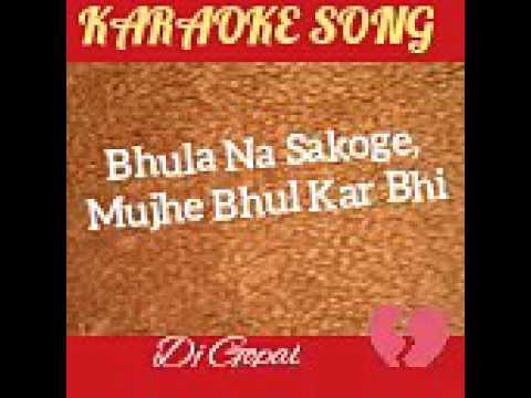 Bhula Na Sakoge, Mujhe Bhul Kar Bhi !! KARAOKE SONG !!