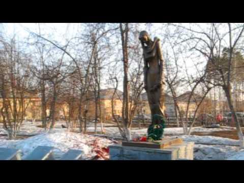 Верхняя Пышма - Среднеуральск (8РАЙОН.РФ)
