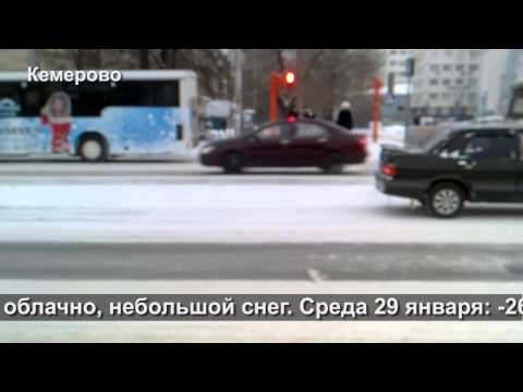 Погода в Кемерове на неделю