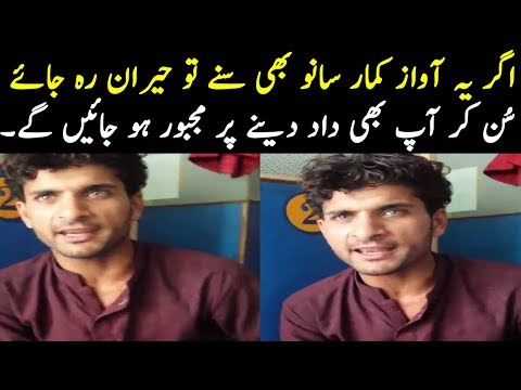 Amazing Pakistani Talent- Local Street Singer Latest Song Shocked every one