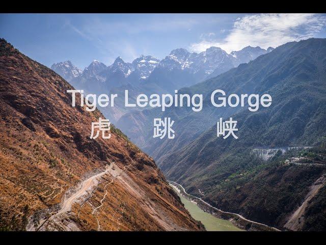 Trekking Tiger Leaping Gorge (Kunming-Lijiang)