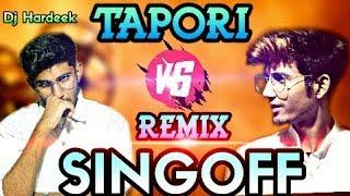 Tapori Indian SingOff Remix | Dj Hardeek | Rajneesh Patel, Dhruvan Moorthy | Hindi ,Marathi,Tamil