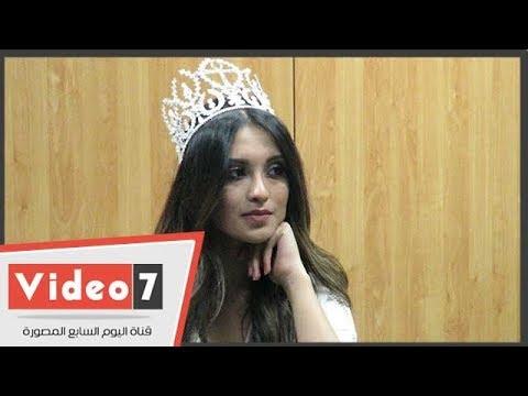 ملكة جمال مصر تزور -دوت مصر-  - نشر قبل 24 ساعة