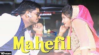 Mahefil | MK, Tannu, Annu | Yousuf Khan | Latest Haryanvi Songs Haryanavi 2018