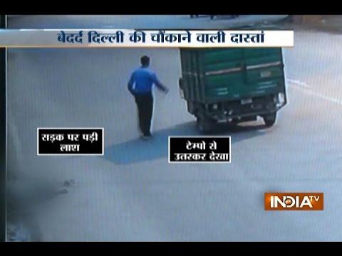Shocking Video! Public Left Accident Victim to Die on Road in Delhi