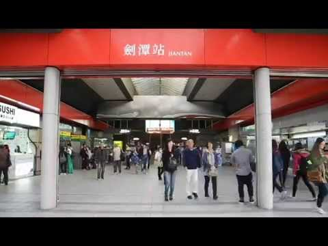 Jiantan station in 2 minutes