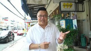 冲遊泰國 第20集預告