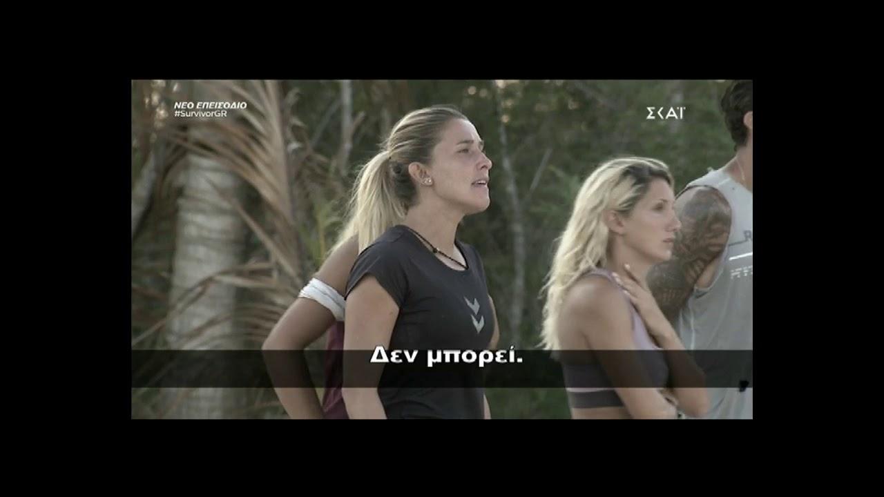 σεξ Μονρό XXX βίντεο