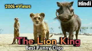 The Lion King Hollywood Movie BEST Funny Clipss   Hindi Hollywood Best Funny Clips