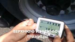 Датчики давления шин EK215 for android(Датчики давления в шинах для грузовых авто с прицепом. Модель ЕК215. Идеальный вариант для сохранения покрыш..., 2014-10-14T10:55:43.000Z)