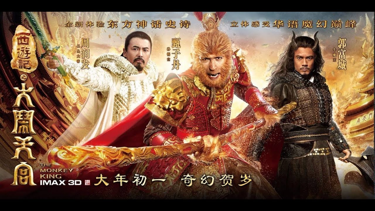 The monkey king review