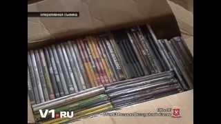 Пиратские фильмы на DVD