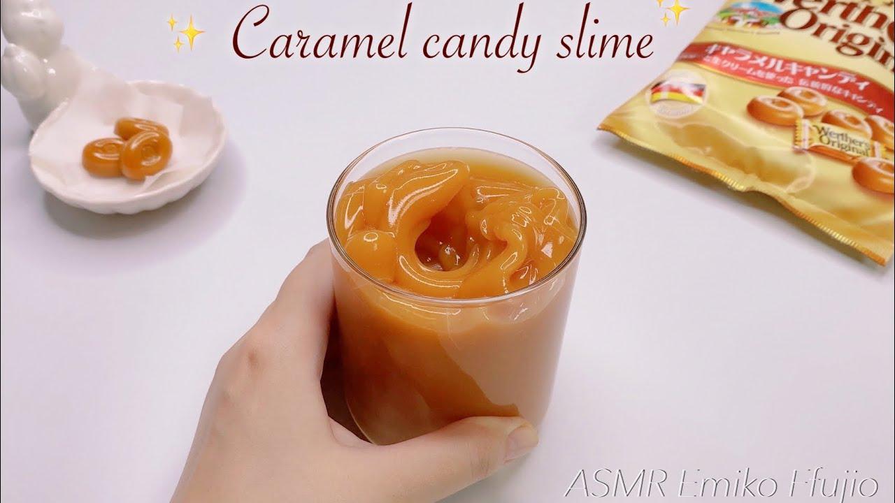 【ASMR】🍯ヴェルタースオリジナルキャンディスライム🍭【音フェチ】캐러멜 슬라임 Werther's Original candy slime