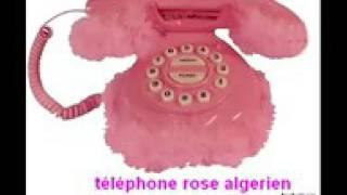 مكالمة هاتفية #حلزون