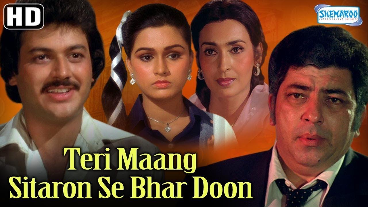 Download Teri Maang Sitaron Se Bhar Doon (HD) Padmini Kolhapure, Raj Kiran - Hindi Movie With Eng Subtitles