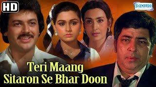 Video Teri Maang Sitaron Se Bhar Doon (HD) Padmini Kolhapure, Raj Kiran - Hindi Movie With Eng Subtitles download MP3, 3GP, MP4, WEBM, AVI, FLV November 2017