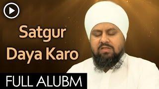 Satgur Daya Karo Full Video - Bhai Onkar Singh Ji Una Sahib Wale