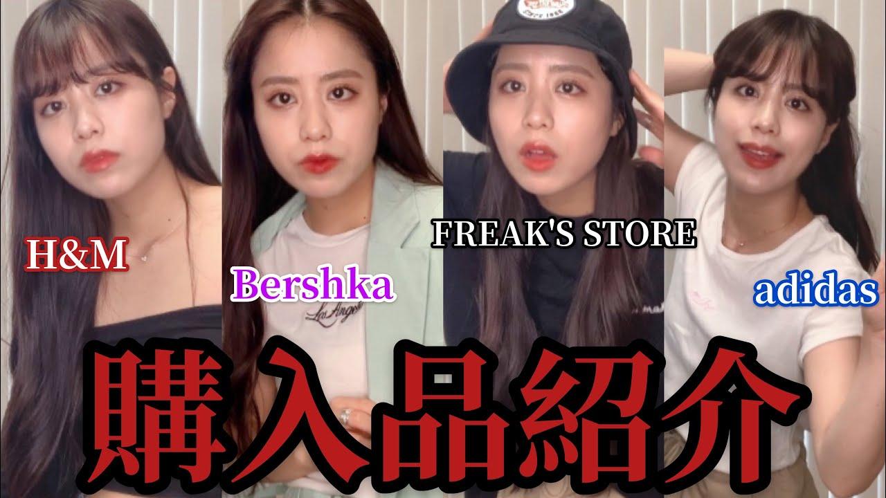 【購入品紹介】渋谷で爆買い中国人してきたった!まだ買いたりねぇんだわ。
