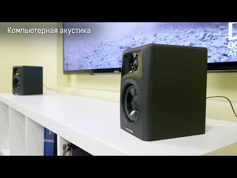 Как улучшить звучание телевизора