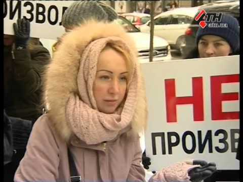 Последние новости по сбербанку россии
