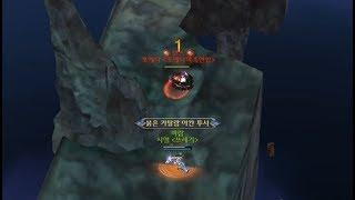 Aion 7.2 KR SiJeon Gunner 80 lvl vs Templar AOD PVP