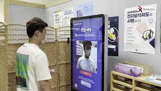 한국법무보호복지공단 허그일자리 지원 프로그램 비대면 A…