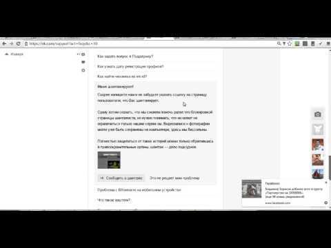 Как пожаловаться на Билайн: образец и правила составления