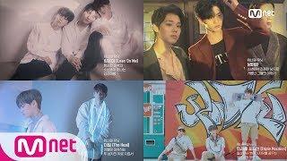[ENG sub] Wanna One Go [최초공개] Wanna One ′1÷x=1 (UNDIVIDED)′ 유닛 컨셉 티저 180514 EP.18
