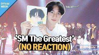 새벽에 몰래 'SM The Greatest'(노리액션) ENG SUB : 'SM The Greatest' secretly at dawn(No REACTION)