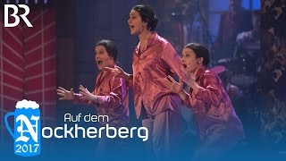 """Nockherberg 2017 Singspiel """"Lechts und Rinks"""""""