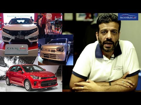 Suzuki Alto 660cc | KIA Upcoming Cars | Honda Civic Facelift | Pakistan Autoshow | PakWheels Weekly