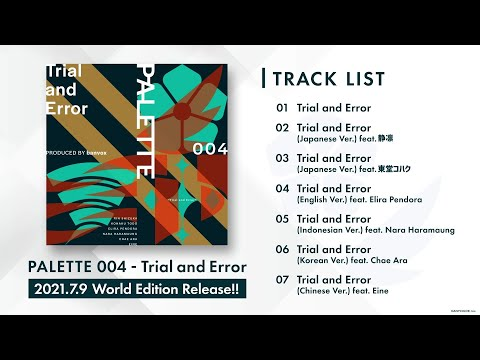 にじさんじ - 7/9発売『PALETTE 004 - Trial and Error』XFDムービー