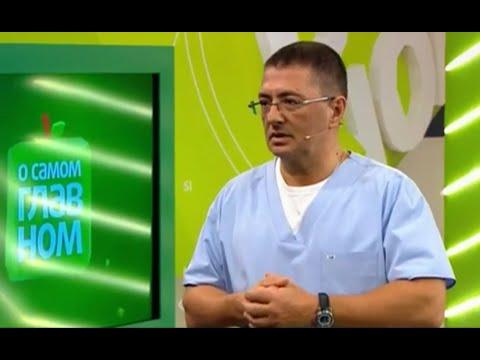 Вегето-сосудистая дистония (ВСД, Нейроциркуляторная