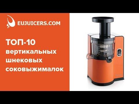 Соковыжималка REDMOND RJ-M920S: купить недорого в Москве