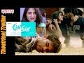 O Pilla Nee Valla Movie Theatrical Trailer