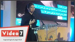 دنيا سمير غانم اثناء تنصيبها سفيرة نوايا حسنة : شعرت بالأطفال بعدما ولدت ابنتى كايلا