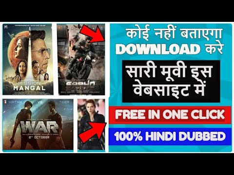 ||-how-to-download-latest-bollywood-movies-in-hindi-1080p-in-pc-||#mission-mangal-#war-#chandrayaan2