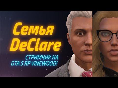 Продаю Мазератти! Vinewood GTA 5 RP ► Promo - VKNDR