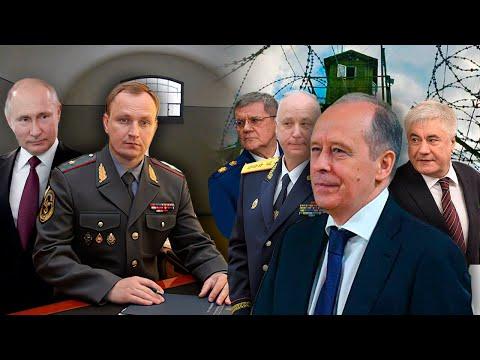 ФСБ и СКР не стали арестовывать Путина — как вывели президента из преступного сообщества