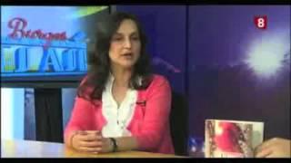 Editorial Círculo Rojo - Entrevista televisión Canal 8 - El Café del Búho