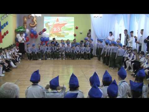 Детский праздник в честь дня защитника отечества ( детсад № 324 )