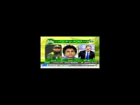 Mohammad Yousuf & Rameez Raja had intense fight in a live program