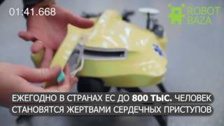Беспилотник дефибриллятор(Подписывайся, чтобы быть в курсе всех новостей о роботах, робототехнике, гаджетах и новых технологиях! ..., 2016-05-25T06:49:55.000Z)
