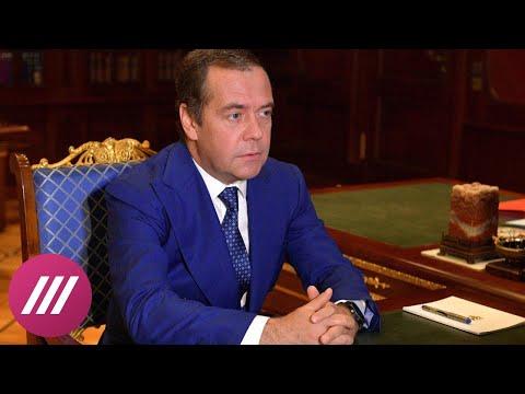Дмитрий Медведев нашелся (премьера не видели две недели)