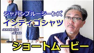 メンズファッション メンズコーデ ファッション コーディネート メンズ ブランド ブルーラインYouTube https://youtube.com/c/blueline4423?sub_confirmation=1 ...